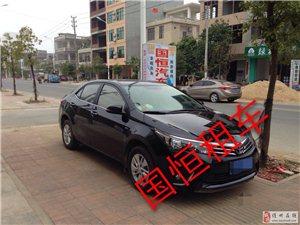 儋州国恒汽车租赁有限公司。