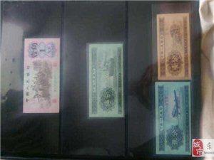 收藏已久的第三套人民币十件套几乎全新品只有一套
