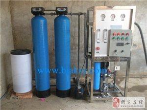 净水机维修 纯水机维修 软水设备维修安装 安装净水