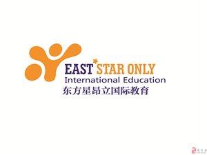 上海交大昂立國際英語−−權威品牌,專職師資