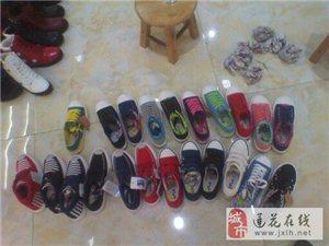 有一批品牌板鞋运动鞋亏本甩卖处理.急需资金周转