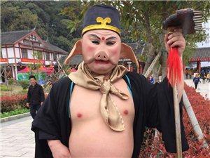 4月12-13日特邀来自《西游记》猪八戒的扮演者