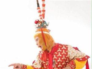 4月16-17日特邀来自月冠军美猴王徐龙领亲临现场