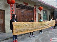 6米长精绣十字绣(两年制作)转卖