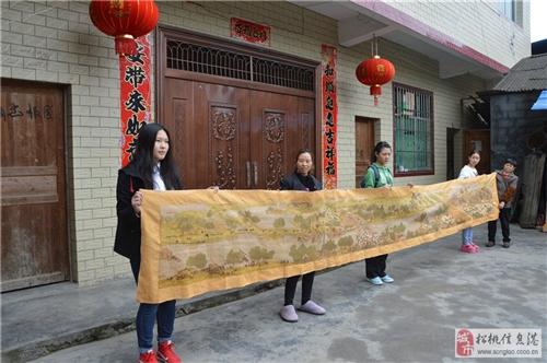 6米長精繡十字繡(兩年制作)轉賣