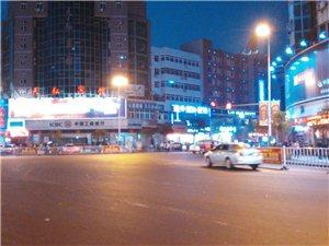 泰和電信在城區核心區域招聘代理商