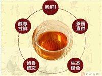 麦香红茶暖胃养胃红茶
