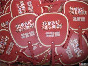 西安廣告扇子廠家,工藝廣告扇子,空白扇子