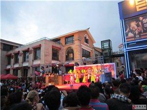 浩森演艺−−承接各类大、中文艺演出,商业宣传活动等
