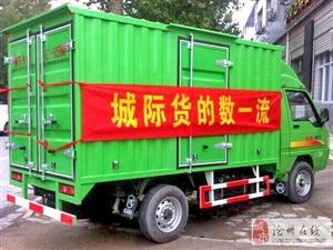 沧州正时达货的邀您进入绿色配送时代