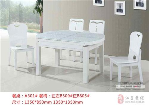 武汉大理石餐桌椅组合现代简约白色?#37202;?#23567;户型长方形石