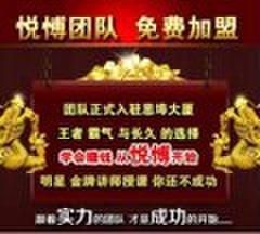广州思埠招商部黛莱美总代美美全国招一级代理