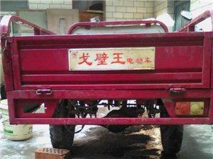九成品牌电动三轮车低价转-1800元