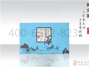 王鑫海藻茶