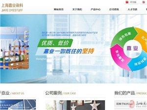 上海做網站公司,13585901130,微官網,手