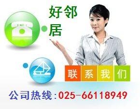 鼓樓龍江保潔公司承接保潔開荒粉刷打蠟擦玻璃打掃翻新