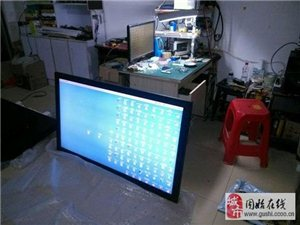 筆記本電腦維修,電腦維修,維修顯示器