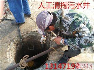 武漢江夏區大型下水道疏通—流芳/藏龍島高壓清洗管道