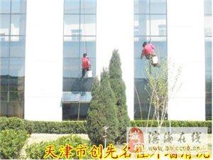 大港區外墻清洗 大港區保潔 大港保潔公司擦玻璃