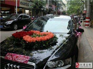 承接:同款同色婚车租赁(奔驰、宝马、奥迪、丰田)