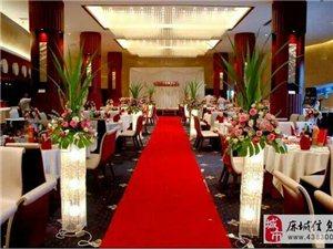 麻城知音艺术婚典竭诚为您服务