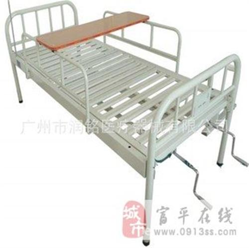 出售全新病床一張