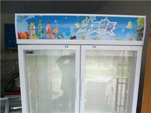 出售全新冰柜展示柜