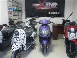 X联盟新车出售