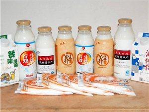 北王乳品誠招經銷商