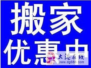 娣卞�冲��瀹�妗�婧�灞���瀹跺����26089566妗�婧�灞��跨����