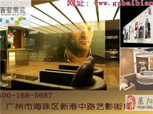 展柜在展覽設計中的應用