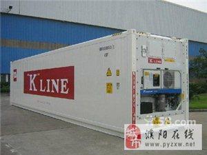 濮陽集裝箱凍柜,小凍柜和大凍柜,