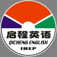 英语只用学两年