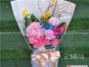 自由花匠花藝