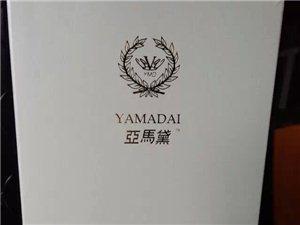 珠海华府化妆品公司直销批发