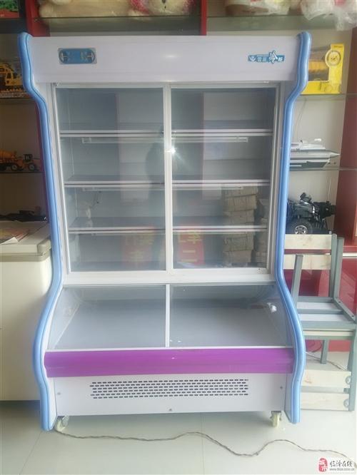 立体式冷柜