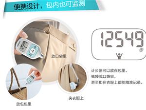 低价出售欧姆龙HJ-204电子计步器消耗卡路里手表
