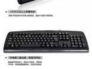 低价转让键盘