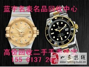 澳门太阳城平台回收二手欧米茄手表