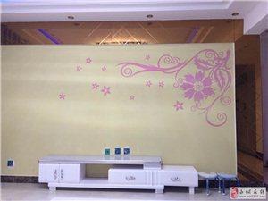 承接室内外大小装饰工程