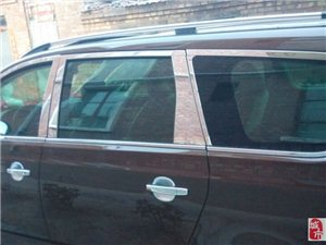 寶駿730全新1.8排量豪華導航版包車
