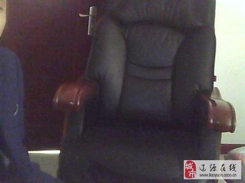 出售老板座椅