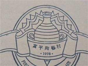 公牛陶瓷制品15929882093