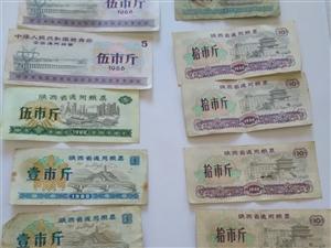 粮油米布票出售15929882093