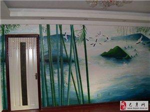 各种室内外墙体手绘