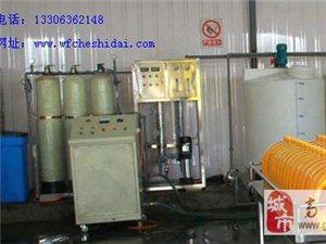 汽车玻璃水配方防冻液配方及生产设备