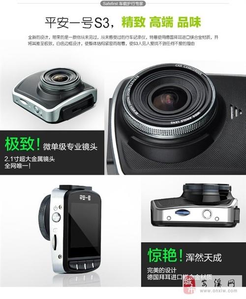 1080p車載雙鏡頭夜視停車監控記錄儀