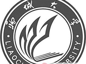 聊城大學成人高等教育火熱報名中。。。。。
