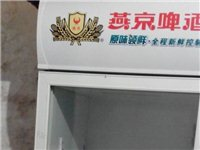 冷藏展式柜