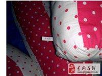 【青冈】卖抱枕